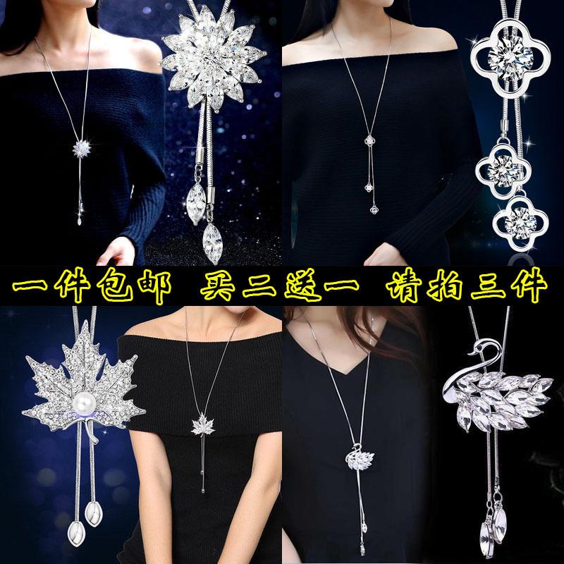 夸张韩国装饰品长款配饰流行时尚挂件项链毛衣