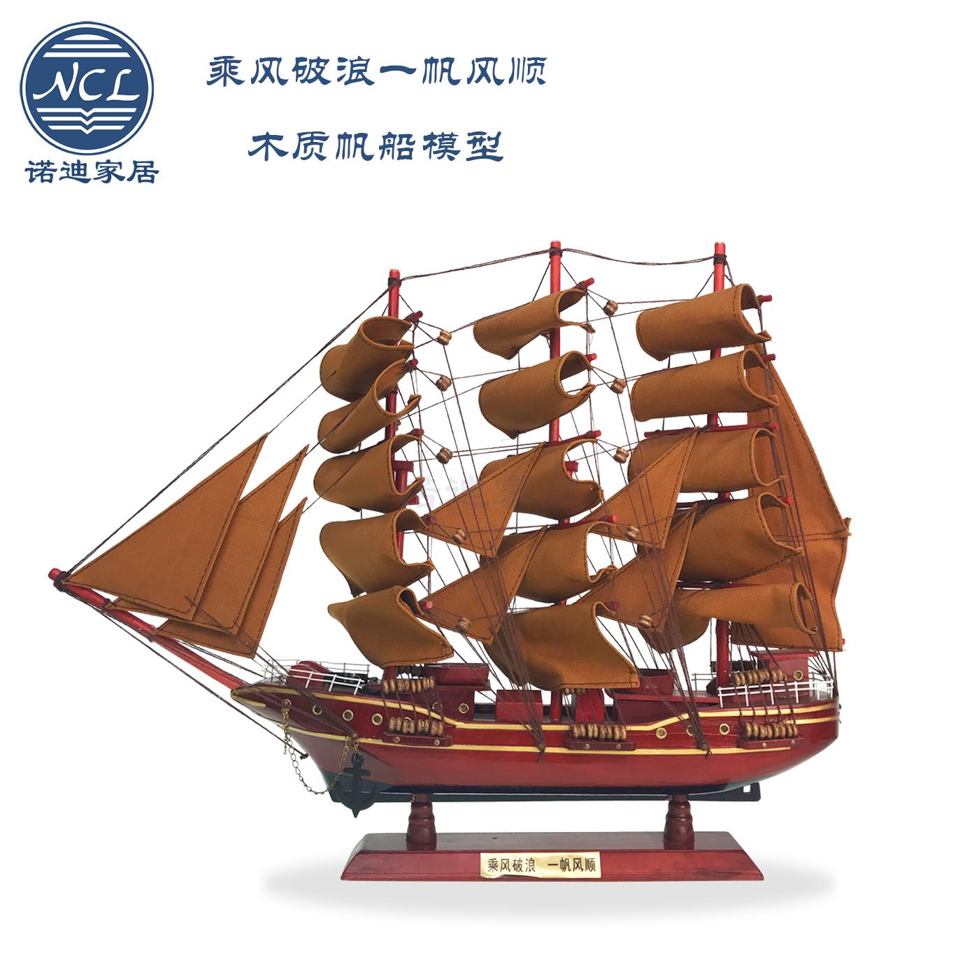 v帆船最新帆船图纸锻造信息模型制作帆船模型图纸德拉诺制做图片