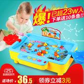 童励儿童钓鱼玩具池套装男女孩1236岁宝宝小猫电动钓鱼磁性益智玩