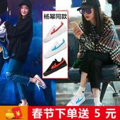 杨幂吴亦凡同款回力鞋男鞋帆布鞋女鞋经典运动板鞋篮球鞋学生布鞋