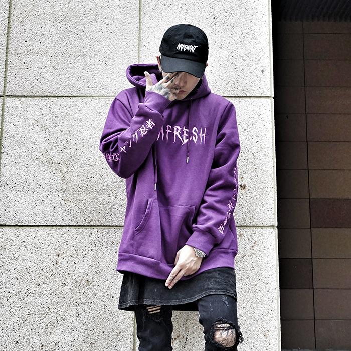 NFG高街欧美 刺绣情侣紫色zico宋闵浩kanye椰子原宿连帽套头卫衣