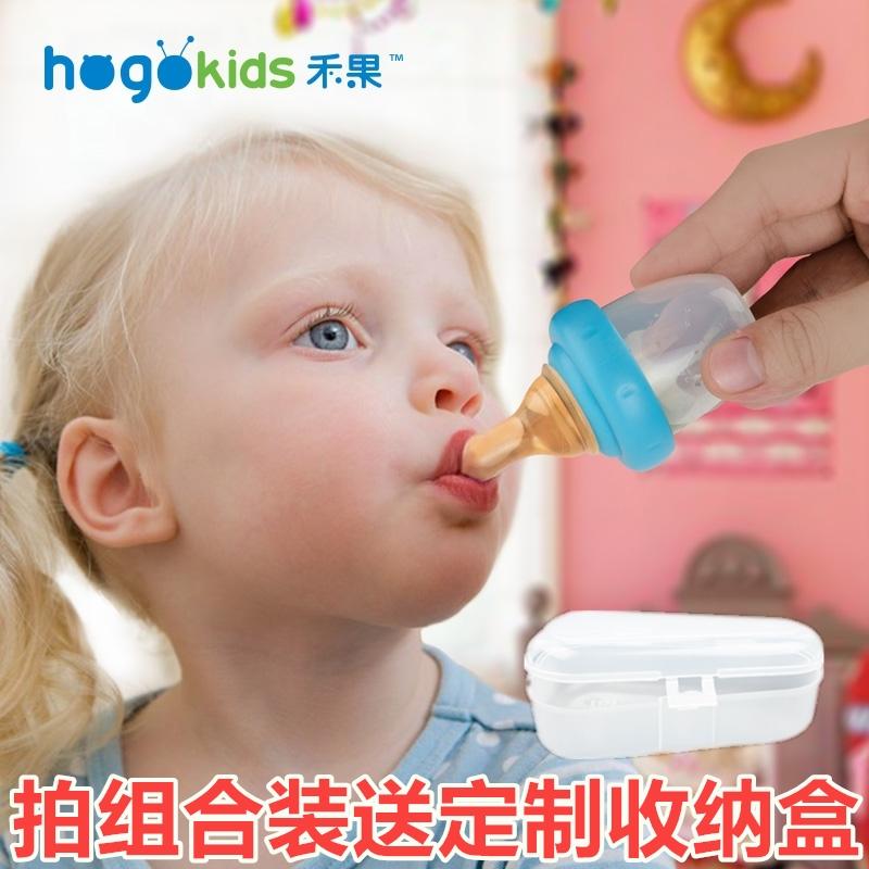 婴儿喂药器喝喂水喂药防呛奶嘴式宝宝吃药神器滴管喂药器儿童喂奶