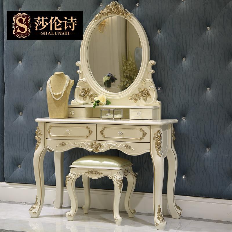 莎伦诗 欧式实木梳妆台卧室小型化妆柜法式白色烤漆简约功能组合