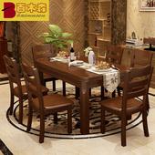 中式纯全实木餐桌长方形原木餐桌椅组合小户型4人方桌实木西餐台