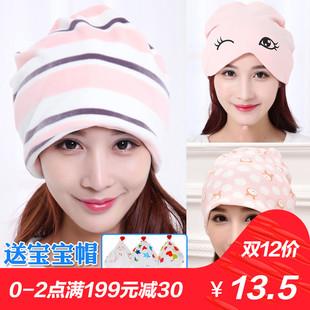 坐月子帽冬天产后保暖防风产妇时尚孕妇帽子冬季头巾春秋冬款用品