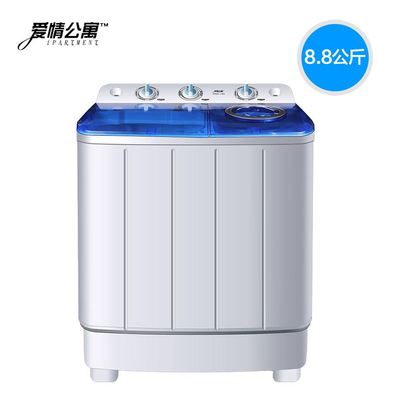 半全自动洗衣机家用双筒双桶双缸 118S XPB88 爱情公寓 IPARTMENT