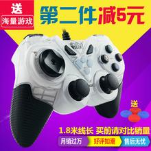 welcom电脑游戏手柄pc360 有线GTA震动NBA2k火影摇杆 尼尔USB手柄