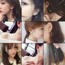 韩国气质简约耳钉女防过敏耳夹长款流苏个性耳坠学生耳环吊坠耳饰