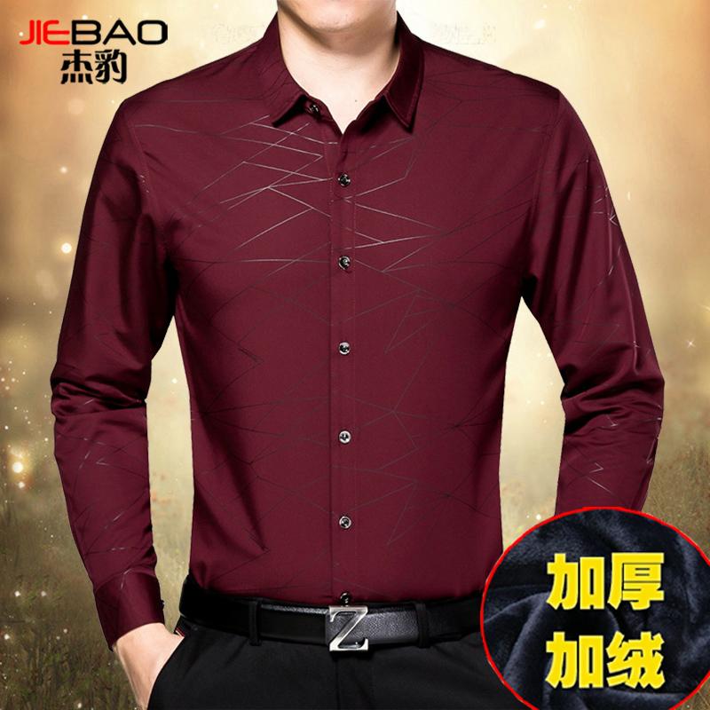 冬季新款中年男士长袖加绒衬衫男中老年人保暖衬衣男装加厚爸爸装