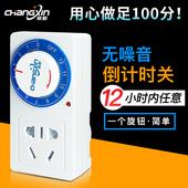 电动车充电保护器家用电源自动断电倒计时 机械式定时器开关插座