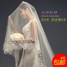 新娘头纱结婚婚纱2017新款韩式拖尾头纱超长3米头纱结婚蕾丝花边