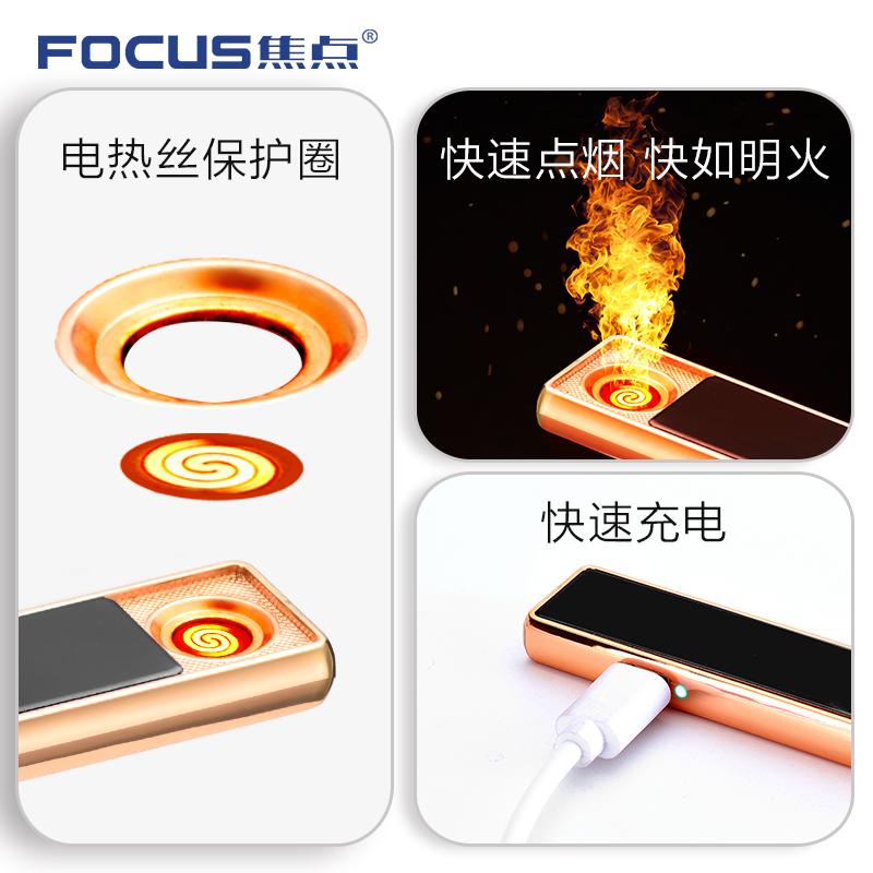 USB打火机充电创意电热丝防风电子点烟器超薄送男友个性激光刻字