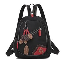 防水尼龙双肩包胸包二用包旅行休闲后背包牛津布轻便妈咪包袋