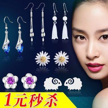 日韩国气质925纯银耳针耳钉耳环长款耳饰品珍珠防过敏耳坠女批发