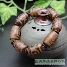 西藏天然原石手链三眼天珠天眼红皮玛瑙真品男女手串批
