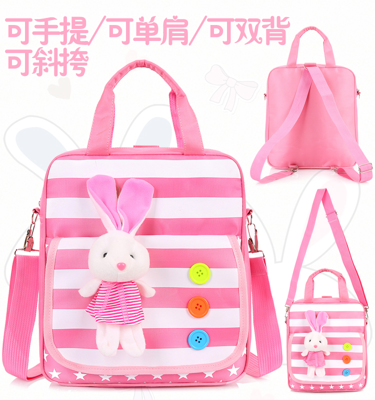 学生三用包男女儿童包包补习袋学生手提袋美术袋补习包拎书袋书包