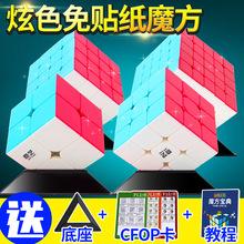 奇艺实色魔方二阶3三阶4四阶五阶免贴纸比赛使用初学顺滑儿童魔方