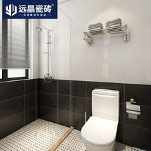 远晶瓷砖通体瓷砖300600厨房地砖卫生间墙砖黑色白色皮纹通体砖