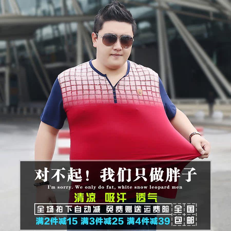 夏季薄款肥佬男士加肥加大码短袖T恤宽松 潮胖子男装V领打底衫7XL