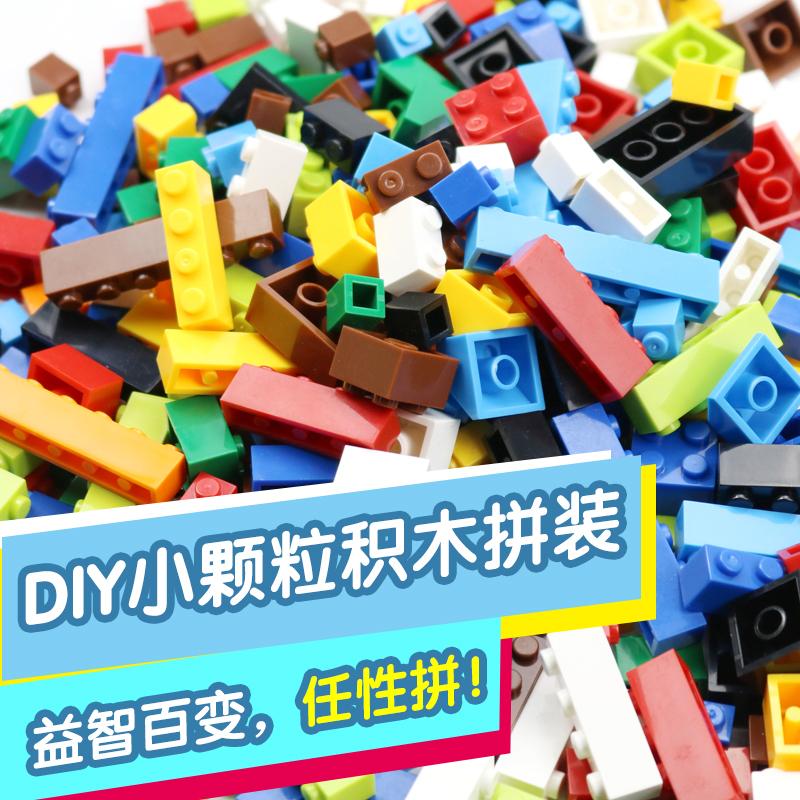 兼容通用乐高式积木散装小颗粒diy创意拼装玩具益智培训班6岁