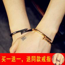 日韩情侣钉子手镯简约女学生创意个性潮流男情侣手环戒指装饰手链