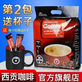 越南进口西贡咖啡三合一速溶咖啡粉900克原味即溶咖啡50条装含糖
