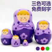 俄罗斯套娃5层 睡梦娃娃 创意摆件生日礼品工艺