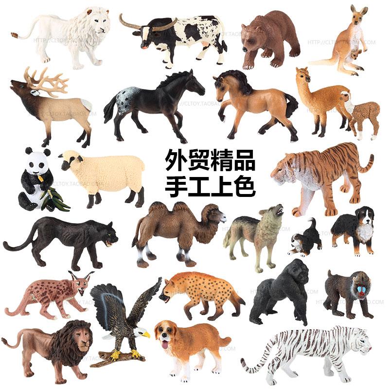 野生动物模型狮虎熊猫羊驼豹鹰马狼狗鹿思乐papo式