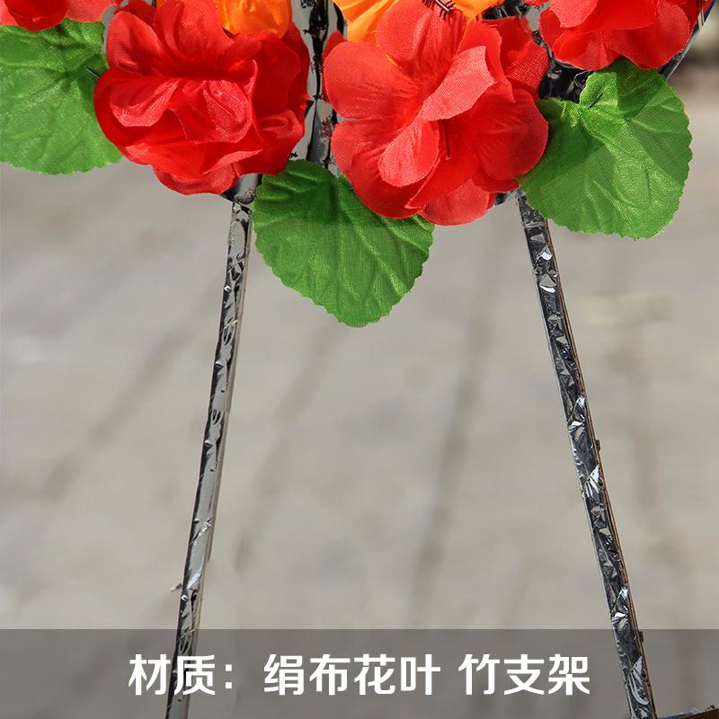 清明节小花圈扫墓祭祀用品仿真绢花假花布花菊花扫墓拉花链花