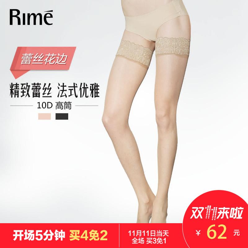 法国Rime/韵魅 春夏薄款10D蕾丝花边长筒女袜 防滑防勾丝性感丝袜