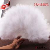 白色全绒加厚羽毛扇 标准跳舞蹈羽毛扇子 肚皮舞台表演工艺扇 包邮