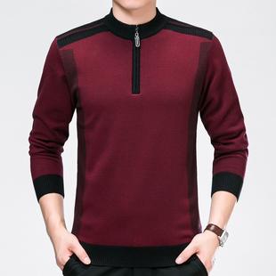 加肥加大男装毛衣特大码300斤肥佬加厚羊绒衫中青年男针织羊毛衫