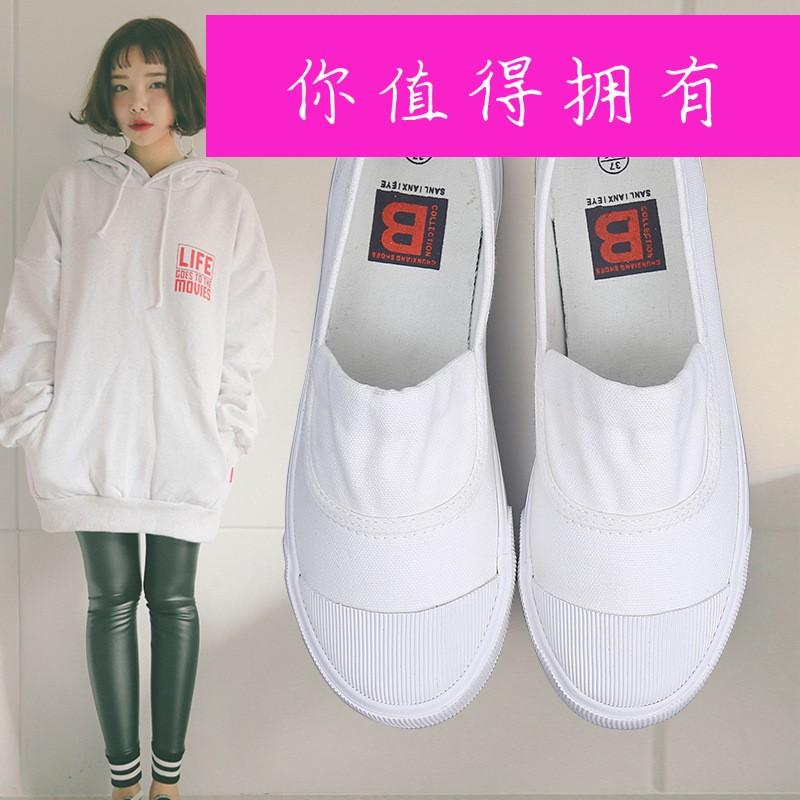 2017春季新款一脚蹬帆布鞋韩国B牌时尚潮流套脚女鞋子