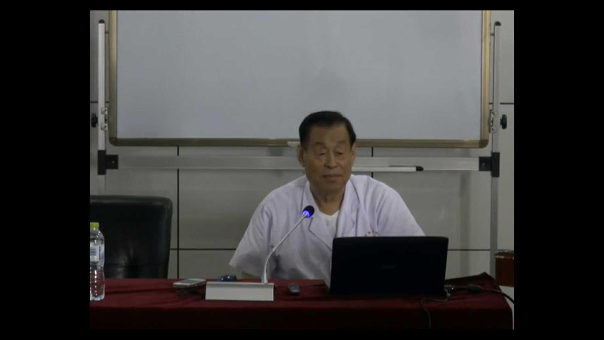 针灸学石学敏天津中医药大学针灸学内部教学视频123讲