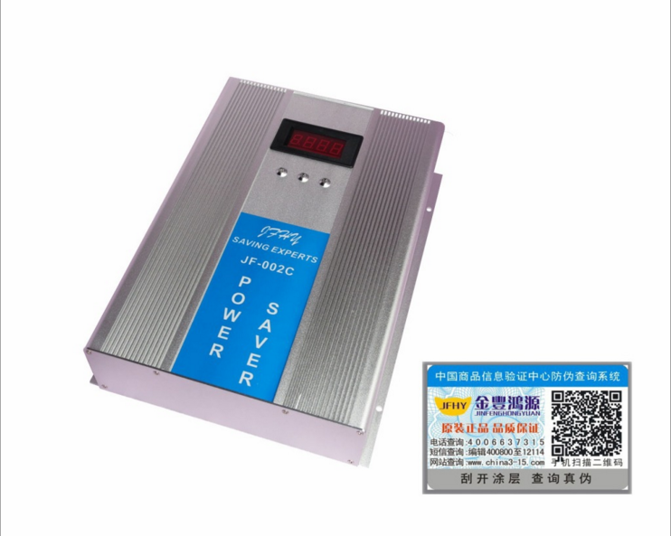 智能节电器工厂节电节能设备非慢转偷电电表控制器 380V 正品三相电