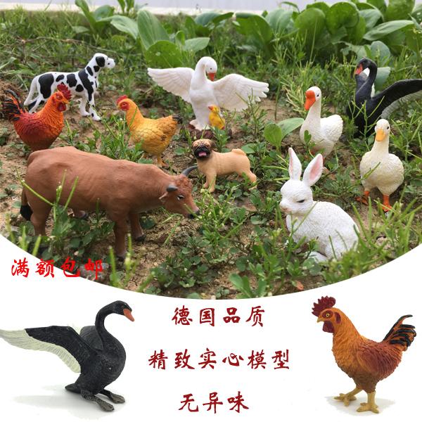动物玩具模型鸡兔鸭子鹅思乐家畜家禽农场动物园世界