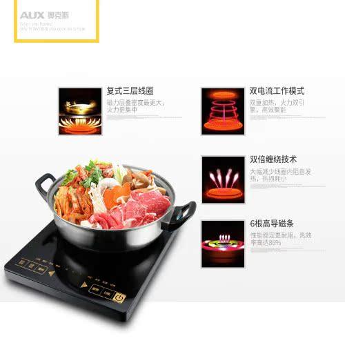 送刀具8件套 送汤锅炒锅 AUX/奥克斯 ACL-2004厨房电器电磁炉家电