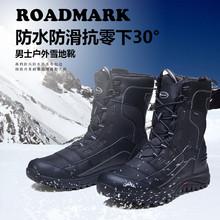 冬季户外雪地靴男防水透气加厚保暖防滑登山靴大码棉鞋军靴滑雪鞋