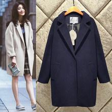 2016韩版修身显瘦中长款呢子大衣女秋冬新款加棉加厚大码毛呢外套