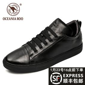 大洋洲袋鼠男士冬季加绒保暖真皮板鞋商务休闲鞋男 真皮 保暖御寒