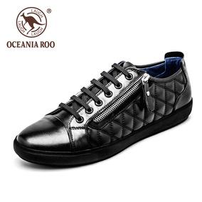 【天天特价】大洋洲袋鼠真皮休闲鞋韩版菱格线商务皮鞋休闲板鞋男