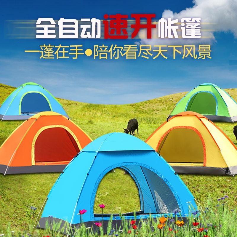 露營小賬戶外簡易雙人野外全自動單人帳篷人家野營