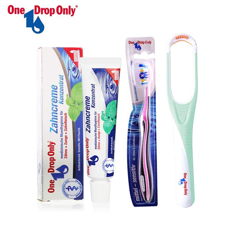 德国进口口洁康口腔护理套装 牙刷+牙膏25ml+舌苔刷 包邮