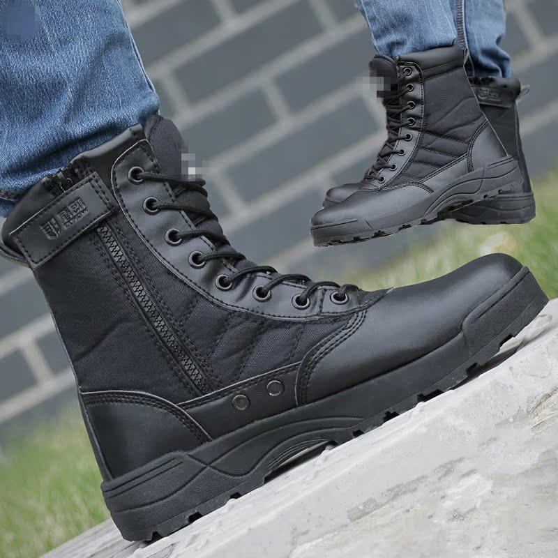 高帮特种兵军靴男陆战靴超轻透气户外靴子耐磨登山靴战术靴作战靴