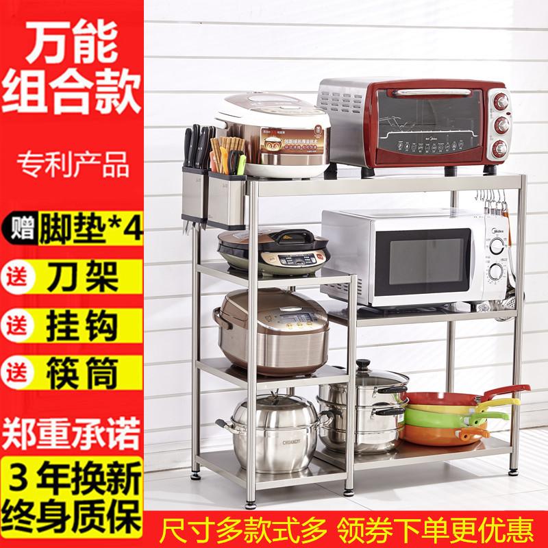 微波炉不锈钢储物置物架厨房落地烤箱金属收纳多层