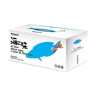 馨海渔港4500g馨海诚品海鲜礼盒大礼包 冷冻新鲜海鲜春节年货送礼