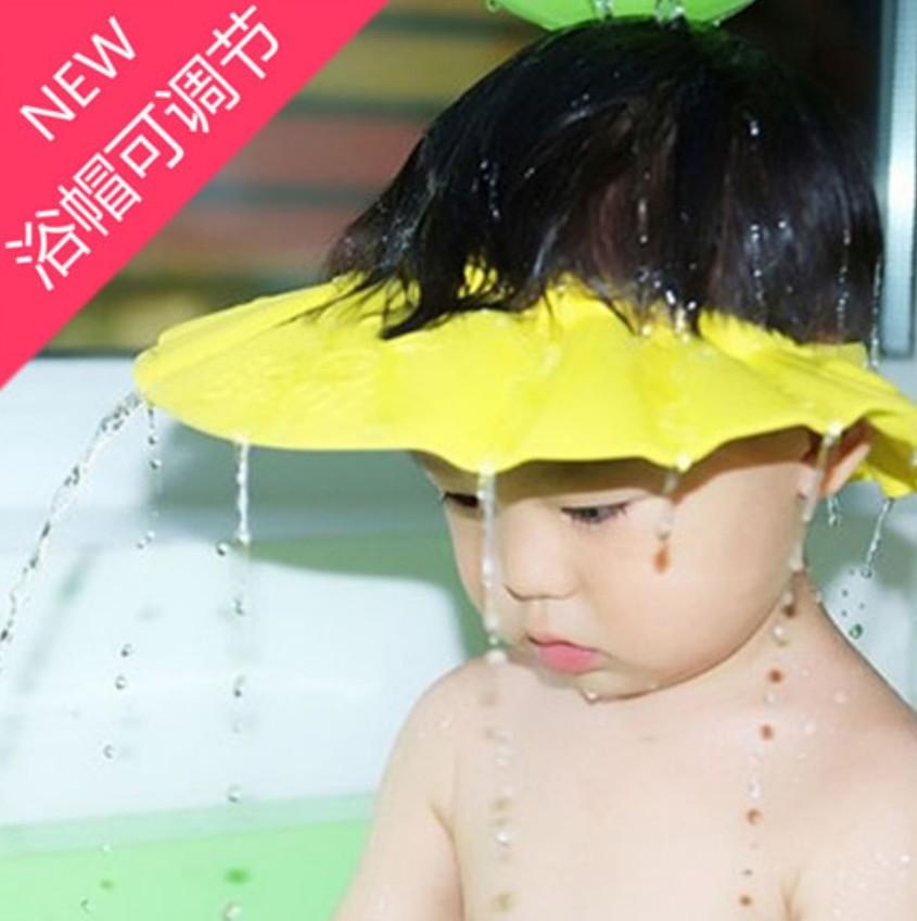 加厚宝宝洗发帽婴儿幼儿浴帽可调节儿童洗澡帽弹性好