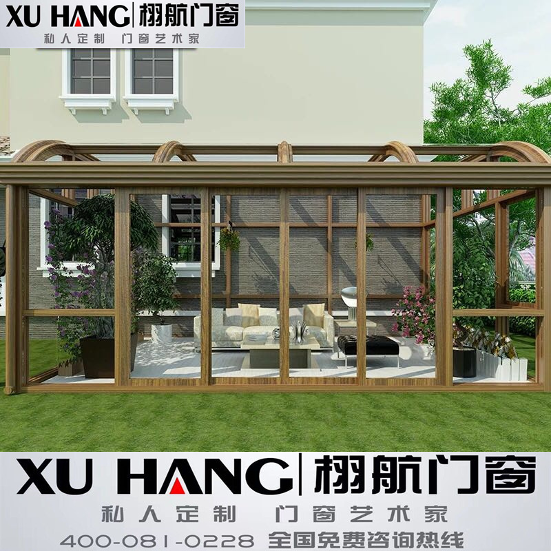上海杭州钢结构阳光房露台断桥铝钢化玻璃房封阳台别墅铝合金花房