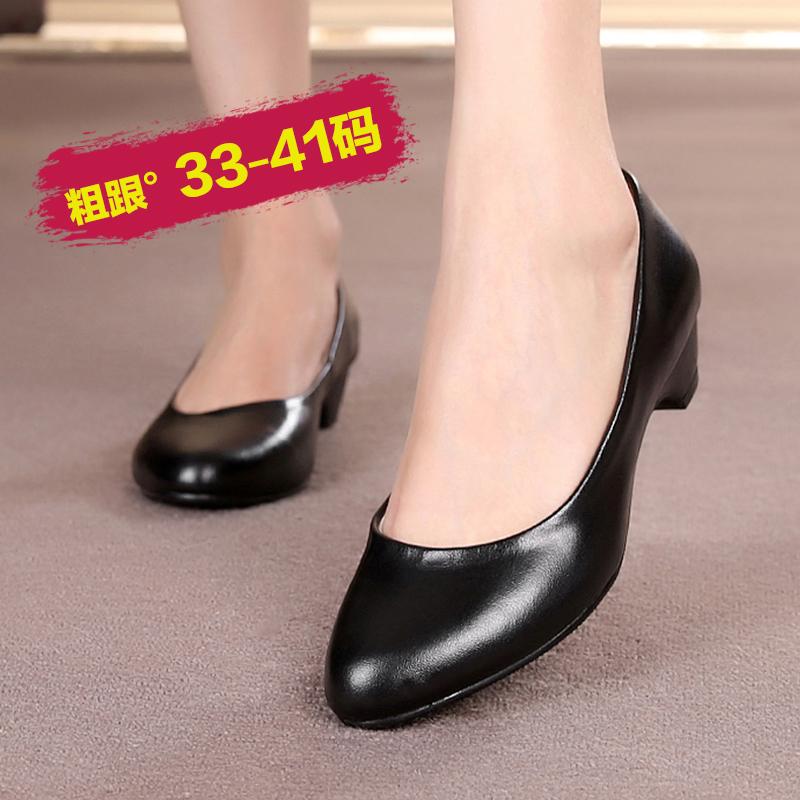 真皮单鞋粗跟工作鞋女士黑色鞋通勤款中跟舒适防滑职业工装女鞋子