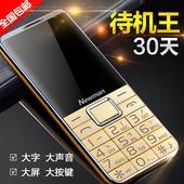 纽曼 C360直板老人手机超长待机电信天翼老人机大声老年手机大屏
